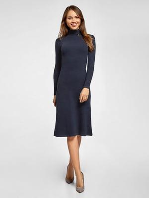 Платье синее | 5571299