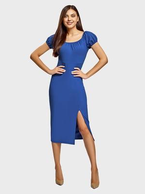 Платье синее | 5571304