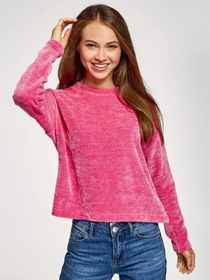 Джемпер рожевий | 5571395
