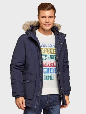 Куртка синяя | 5571489