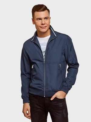 Куртка синяя | 5571494