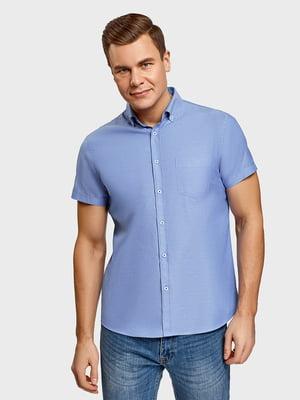 Рубашка голубая | 5571650