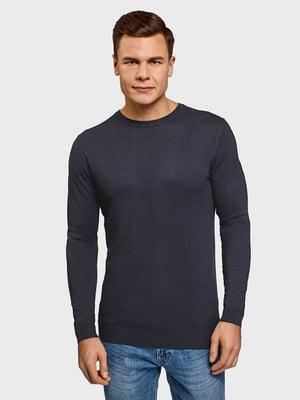 Джемпер темно-синий | 5571691