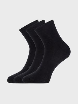 Набор носков (3 пары) | 5571774