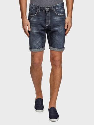 Шорты синие джинсовые   5571973