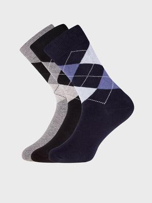 Набір шкарпеток (3 пари) | 5572012
