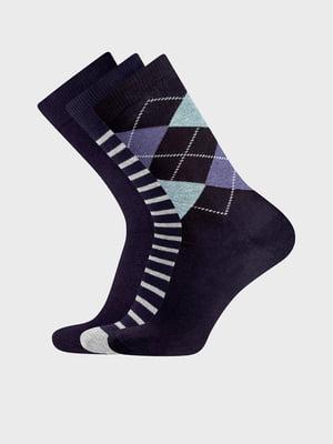 Набор носков (3 пары) | 5572013