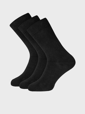 Набор носков (3 пары) | 5572014