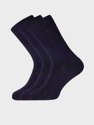 Набор носков (3 пары) | 5572015