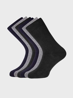 Набор носков (6 пар) | 5572016
