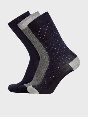 Набор носков (3 пары) | 5572021