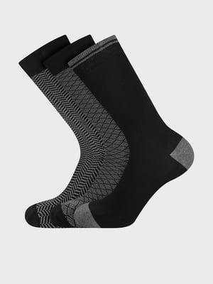 Набор носков (3 пары) | 5572026