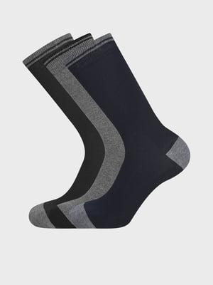 Набор носков (3 пары) | 5572027