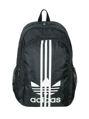 Рюкзак спортивный черный с логотипом | 5573898