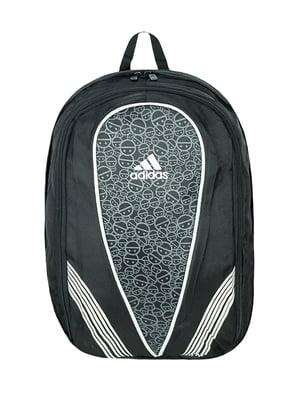 Рюкзак спортивный черный с логотипом | 5573900