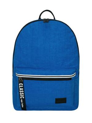 Рюкзак городской голубой | 5573913