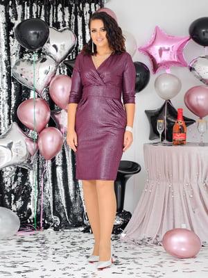 Платье цвета марсала | 5574215