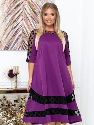 Платье цвета фуксии   5574140