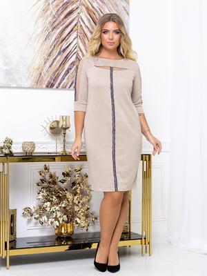 Сукня бежева | 5574142