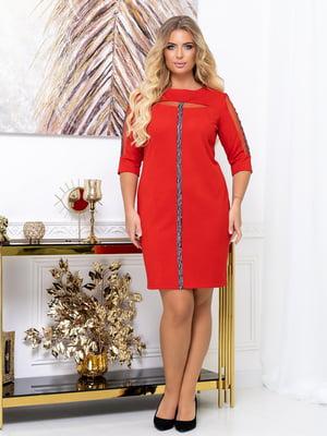 Платье красное | 5574143