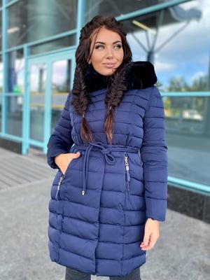 Куртка темно-синя | 5573992
