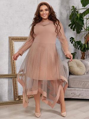 Сукня бежева | 5574399