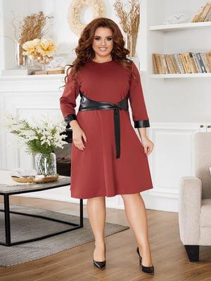 Платье терракотового цвета   5574430