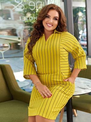 Сукня жовта у смужку | 5574381