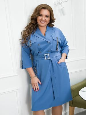 Сукня синя | 5574445