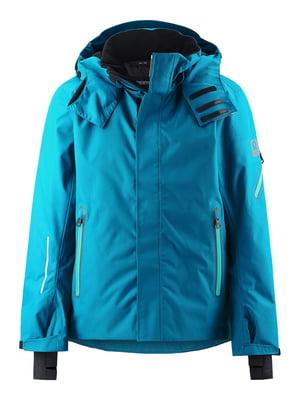 Куртка горнолыжная голубая | 5575525
