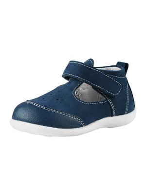 Сандалии синие | 5575636