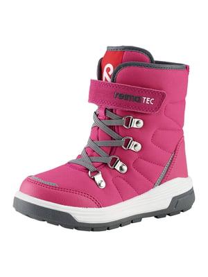 Ботинки малинового цвета | 5575651