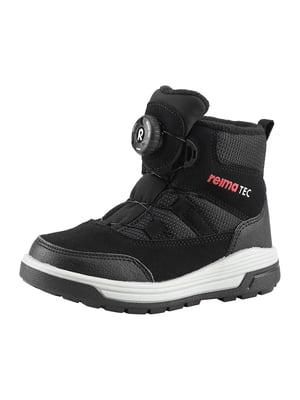 Ботинки черные | 5575655
