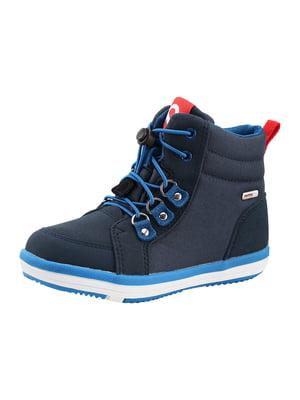 Ботинки синие | 5575664