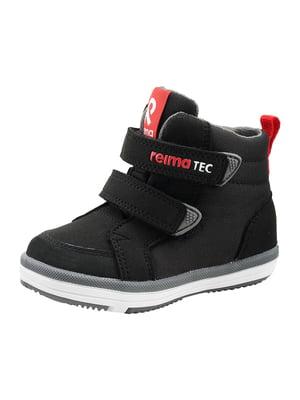 Ботинки черные | 5575671