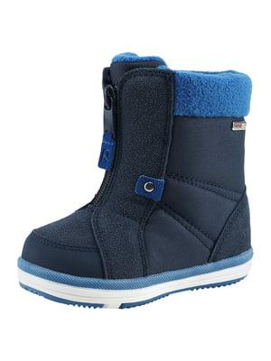 Ботинки синие | 5575677