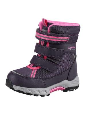Ботинки фиолетовые | 5575770