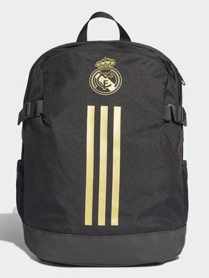 Рюкзак черный   5569120