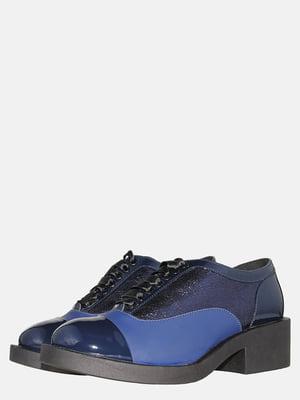 Туфли трехцветные | 5561205