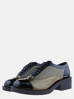 Туфли трехцветные   5561216