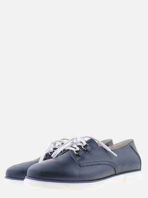 Туфли синие | 5566148