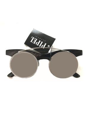 Очки солнцезащитные | 5577978