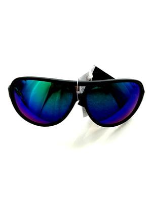 Очки солнцезащитные | 5577990
