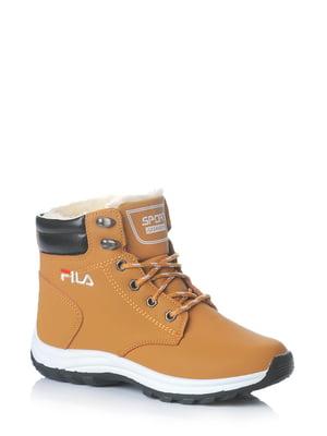 Ботинки коричневые | 5579006