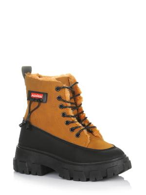 Ботинки коричневые | 5579010