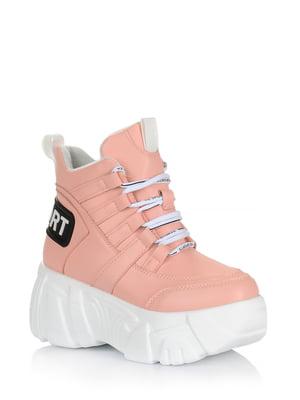 Ботинки розовые | 5579016