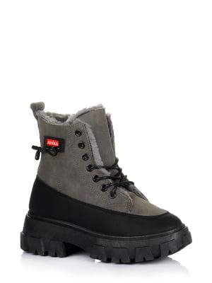 Ботинки серые | 5579020