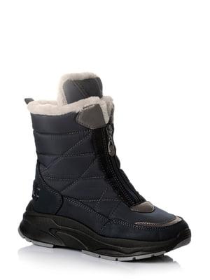 Ботинки синие | 5579027