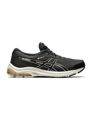 Кросівки для бігу сірі | 5576238