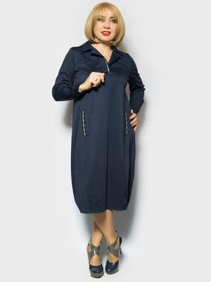 Сукня синя   4888901